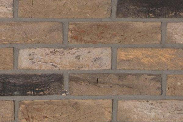 Cegły Nelissen - Horta